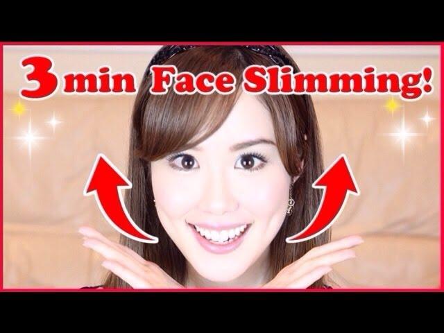 slim down imi)