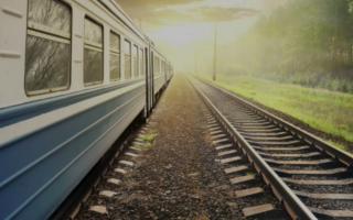 cum să pierzi grăsimea pe tren)