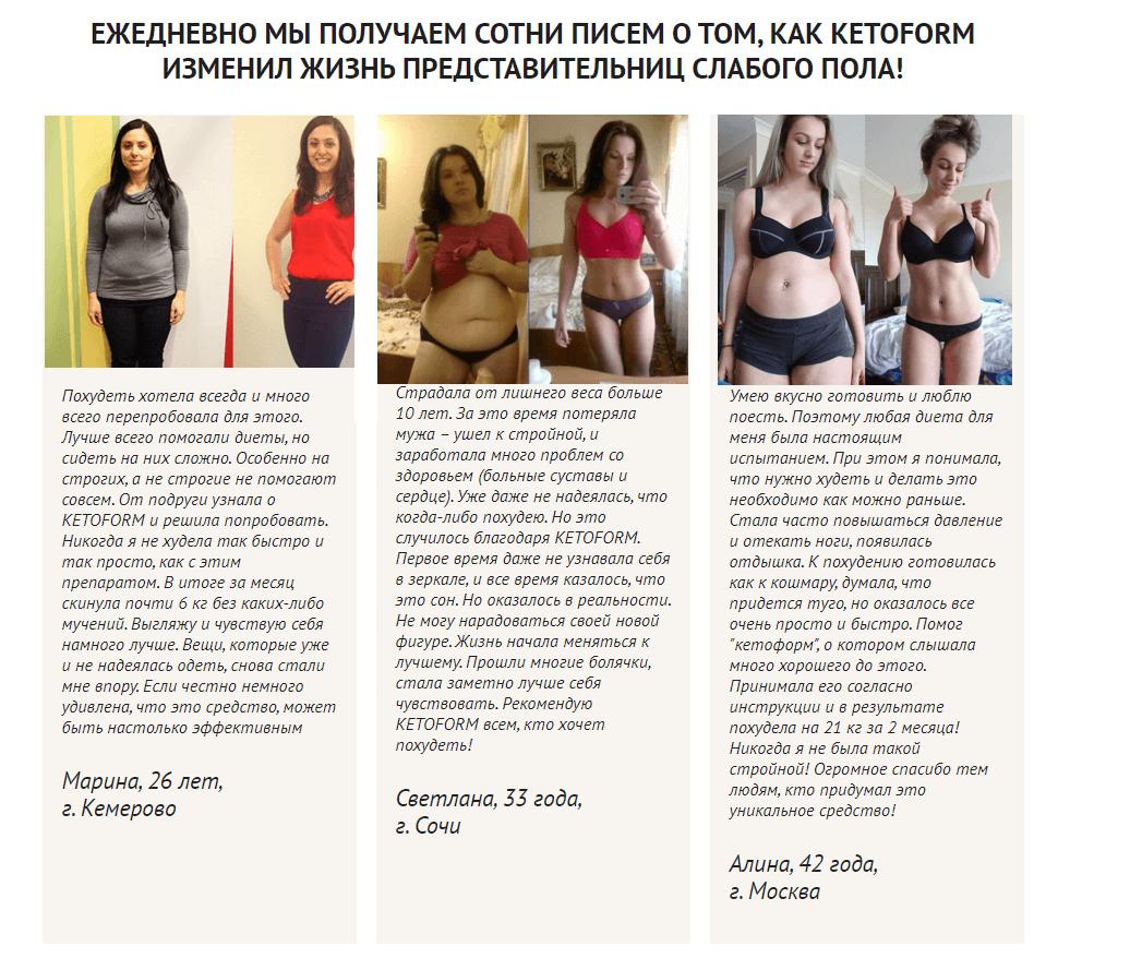 Rezultatele scăderii în greutate de o lună