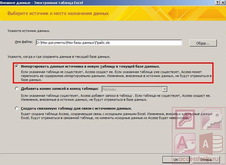 baza de date de pierdere în greutate microsoft acces)