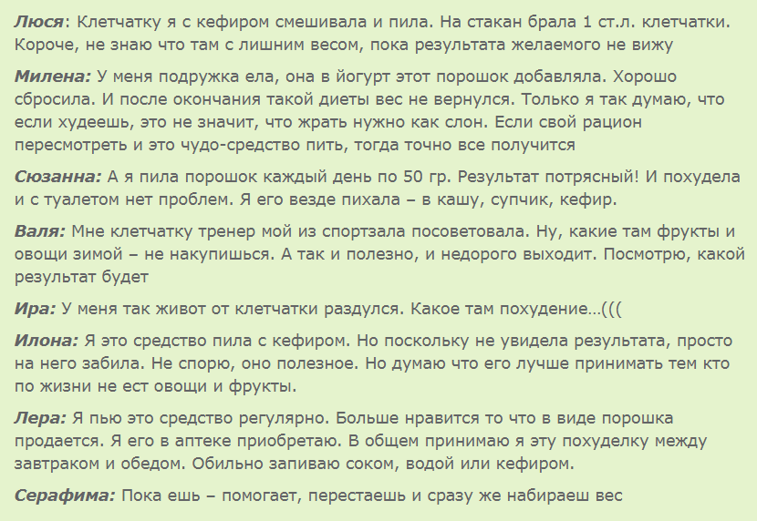 scăderea în greutate a fânului)