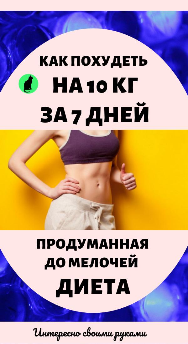 costum de slăbit natasha)