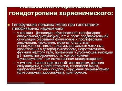 Sarcina și modificările organismului matern – alegsatraiesc.ro