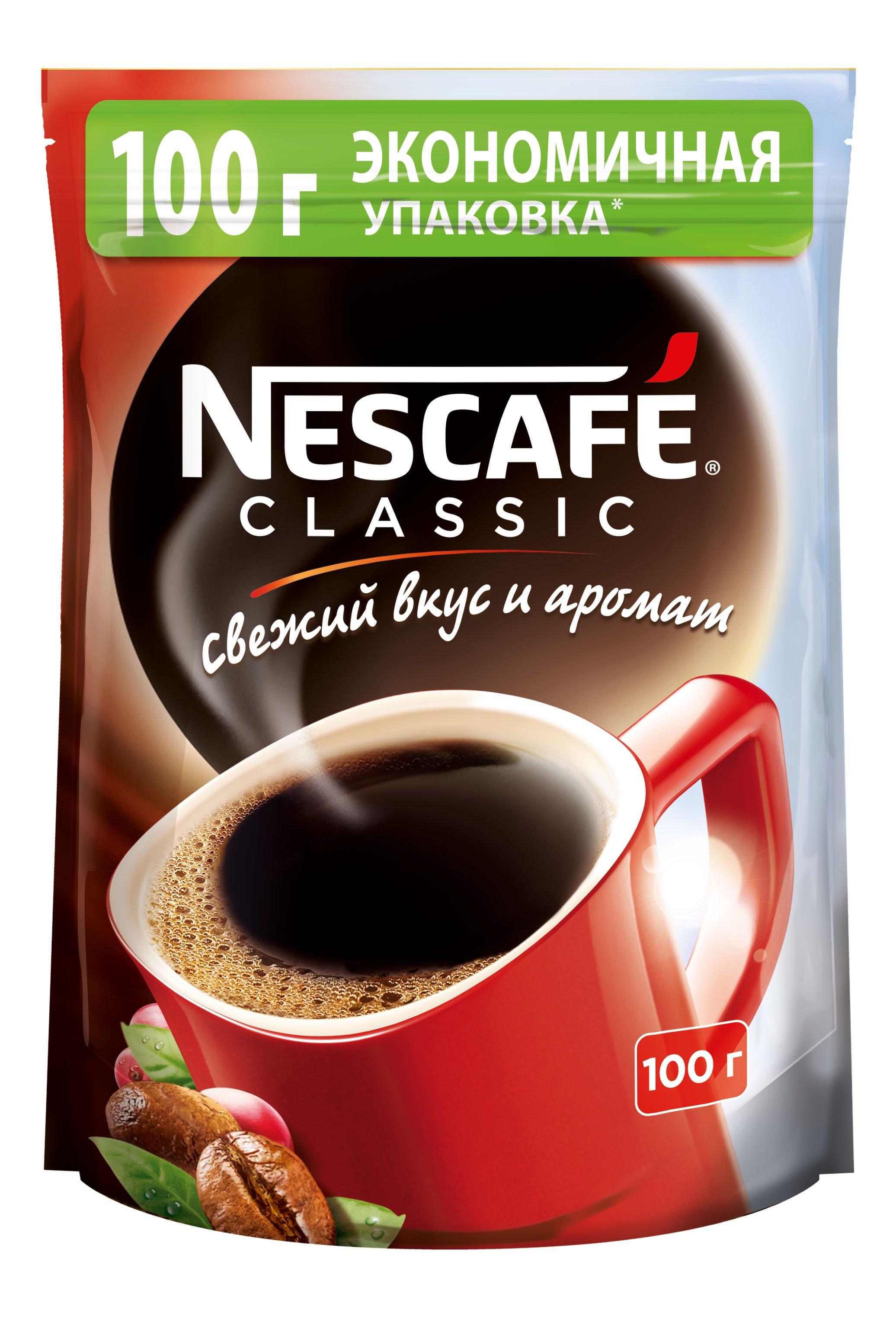 cafea cu slăbire s100