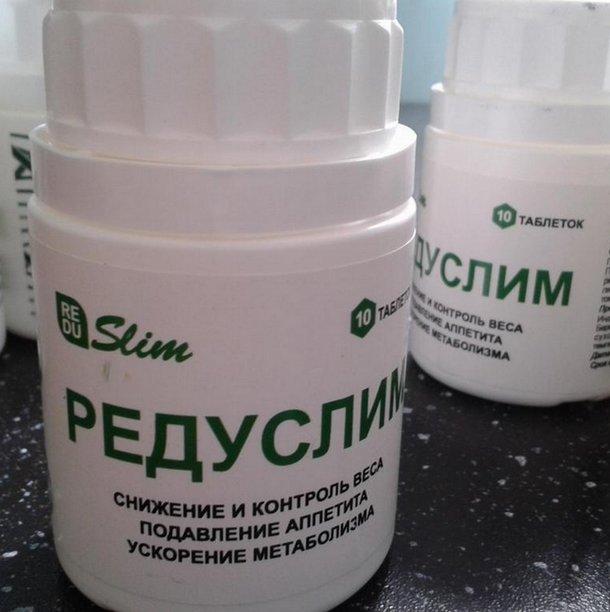Efecte secundare de pierdere în greutate dinitrofenol