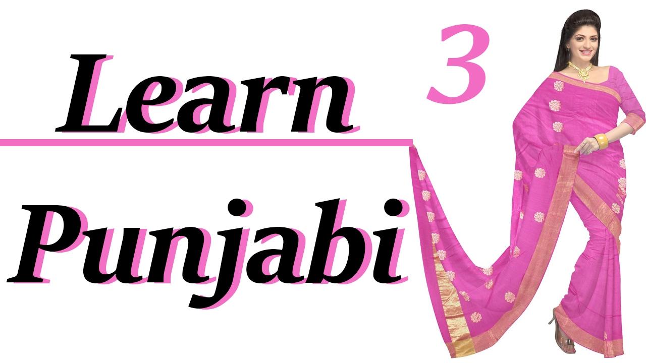 cum să slăbești în limbajul punjabi