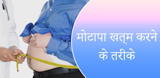 magazin de sănătate subțire pentru corp cat de grasime te ajuta sa slabesti