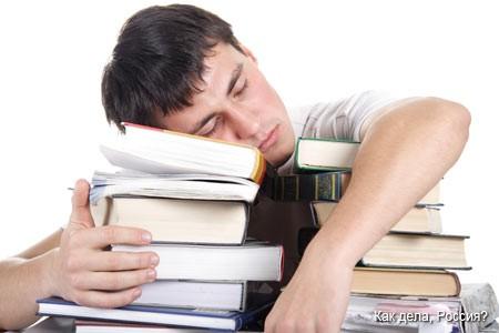 somnul te ajută să slăbești)