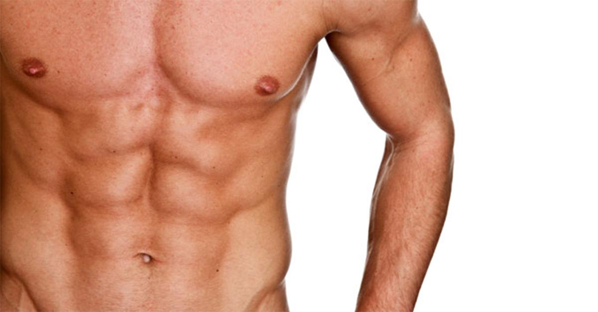 Rapoarte de la Black Latte : Există un remediu mai bun pentru scăderea în greutate?