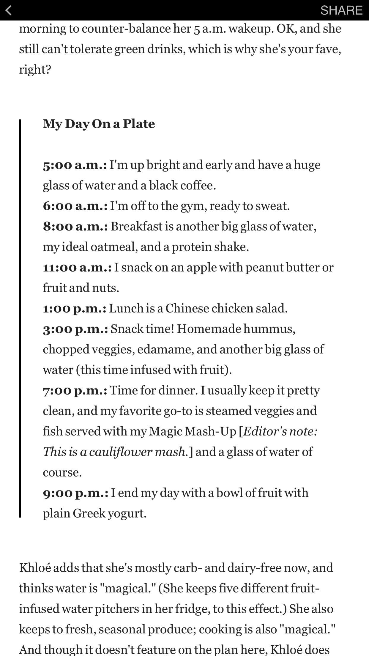 Kourtney Kardashian Dieta și antrenament