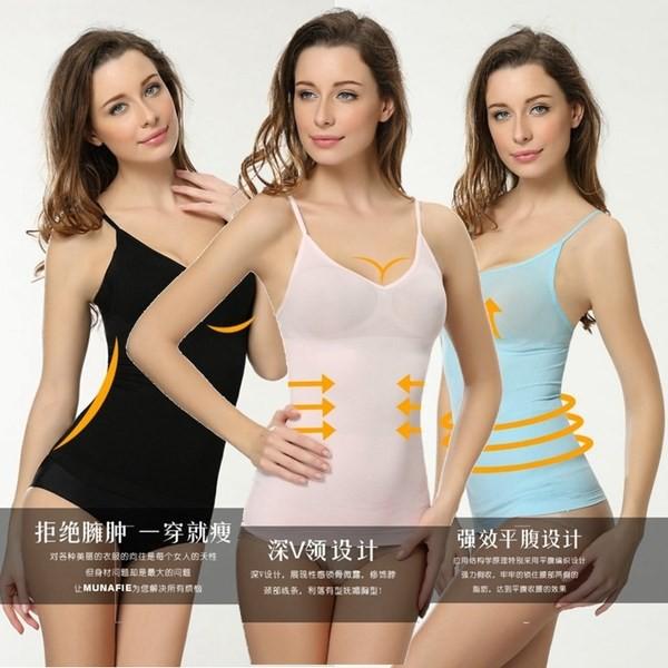 body slim jp