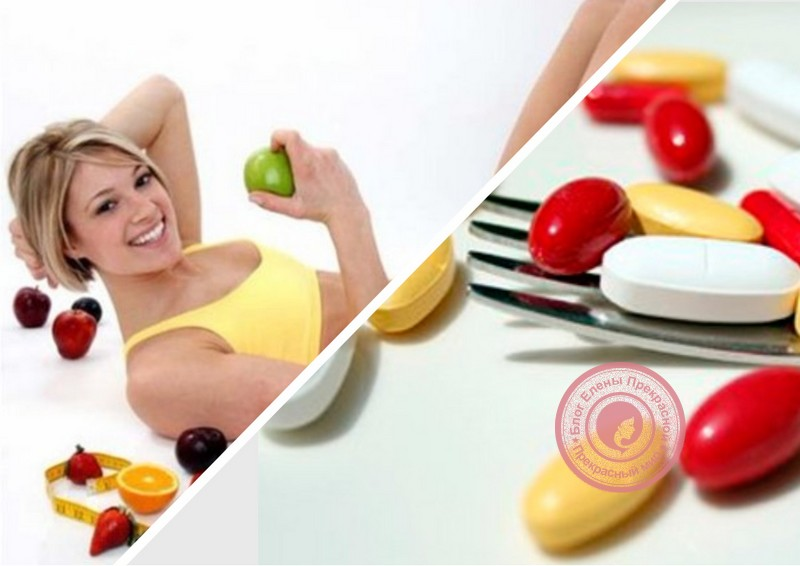 Cele mai bune 4 suplimente pentru creșterea în greutate