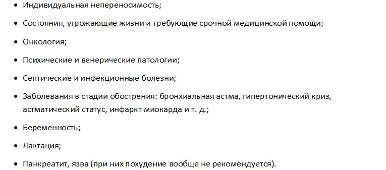 căldura adâncă arde grăsime)
