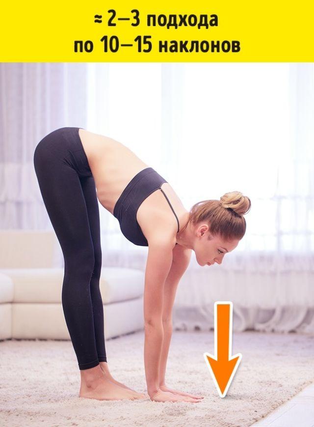 Cum să eliminați cocoșul pe spate sau pe gât? - Miozita -