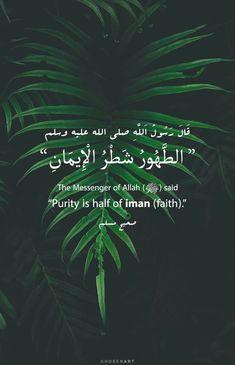 Quran surah pentru pierderea in greutate