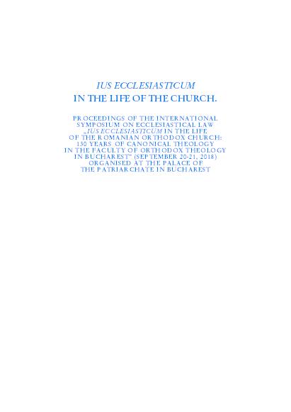 Argumente împotriva Procesului Bologna din Învățământul Superior