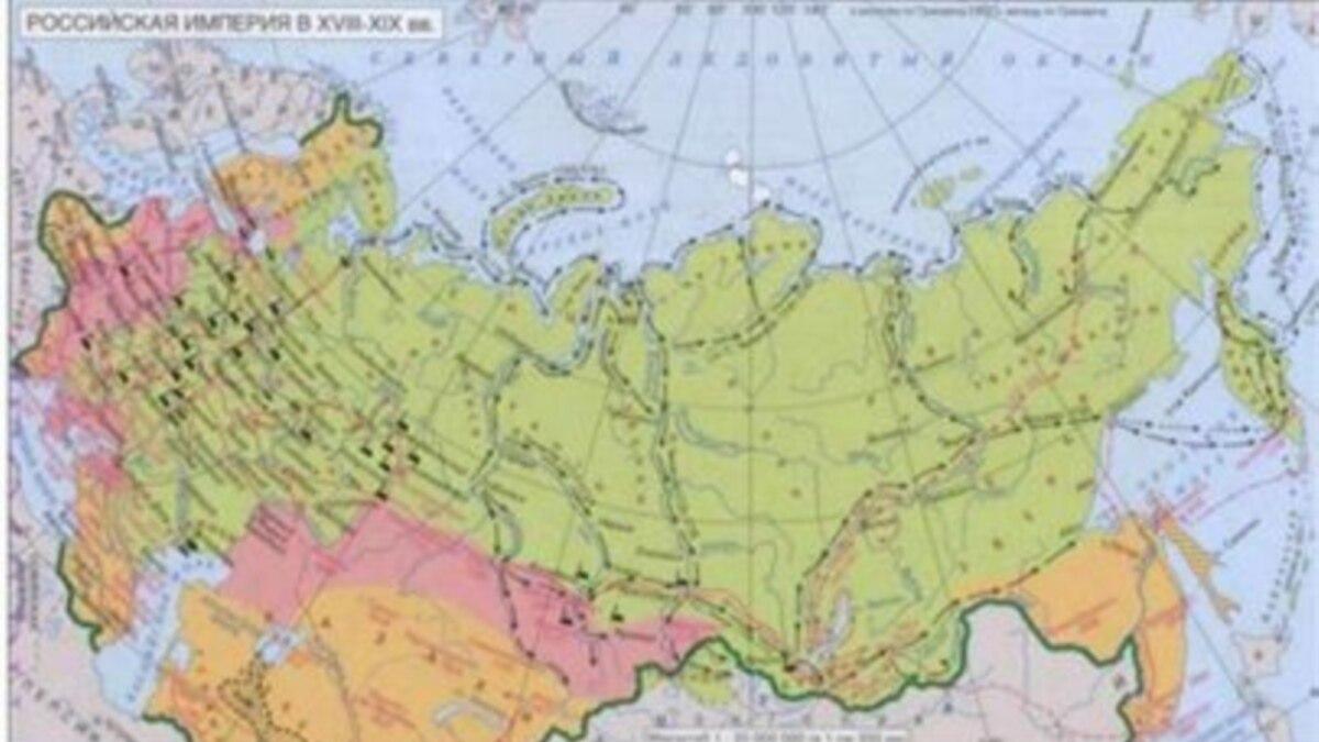 slăbește rus)