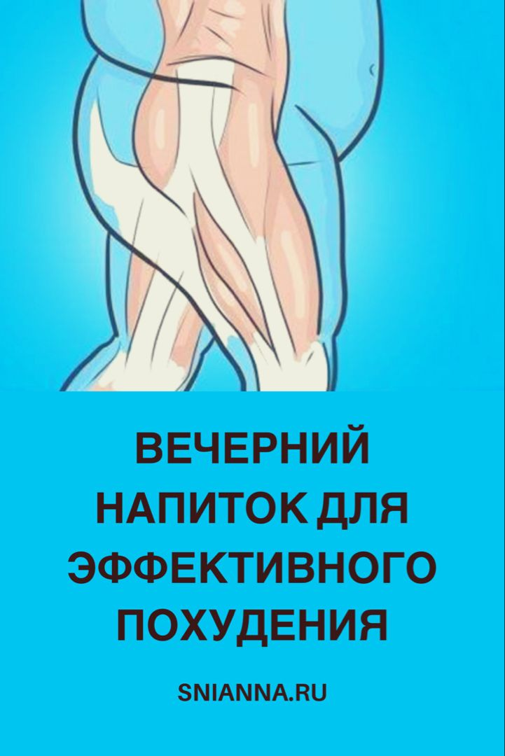 pierdere in greutate cl)