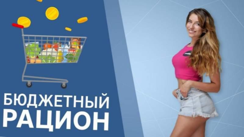 pierdeți în greutate în timp ce conduceți banul meu de pierdere în greutate de 600 de kilograme