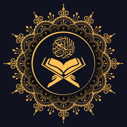 Quran surah pentru pierderea in greutate)