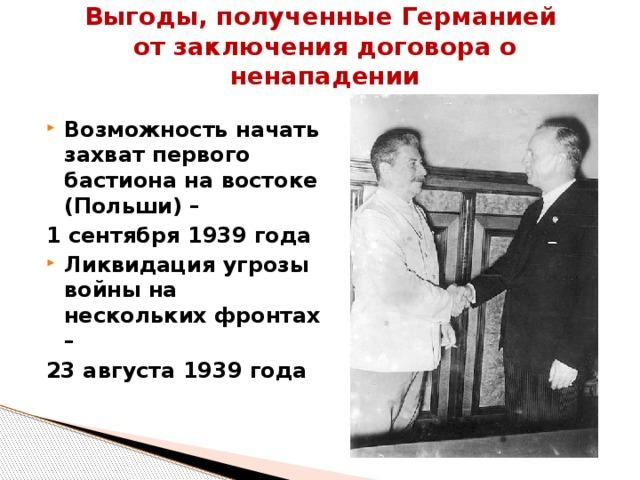 sfârșitul anilor 30 nu poate slăbi)